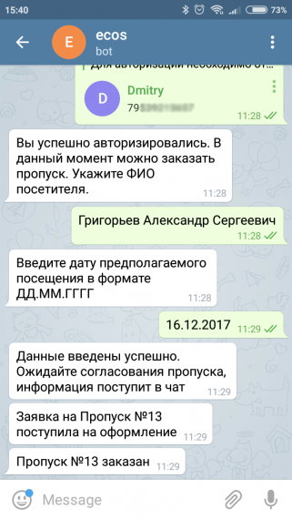 Screenshot_2017-12-14-15-40-40-317_org.telegram.messenger